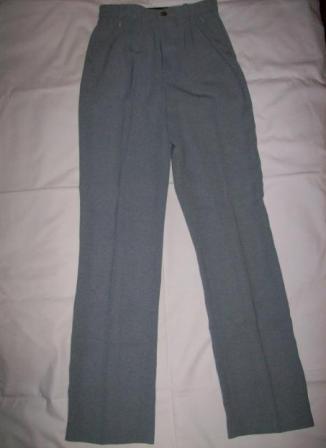 Как удалить пятна на брюках