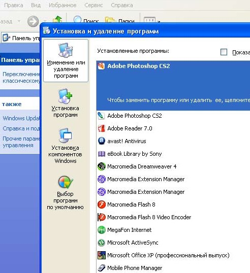 Install and remove programs in Windows XP