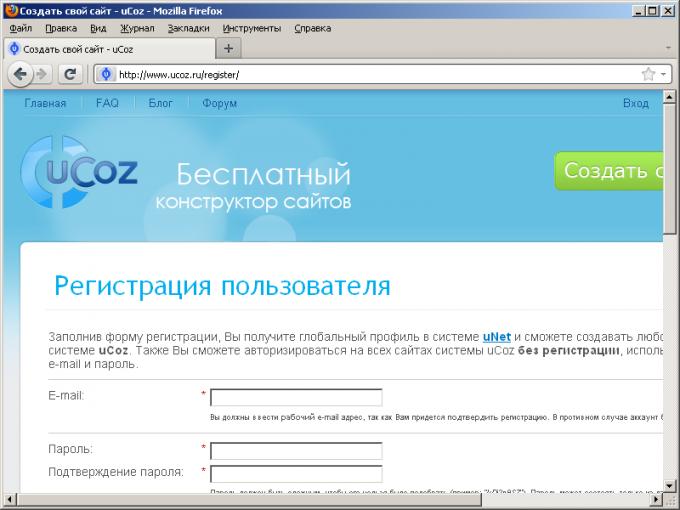 Как на своём сайте сделать регистрацию