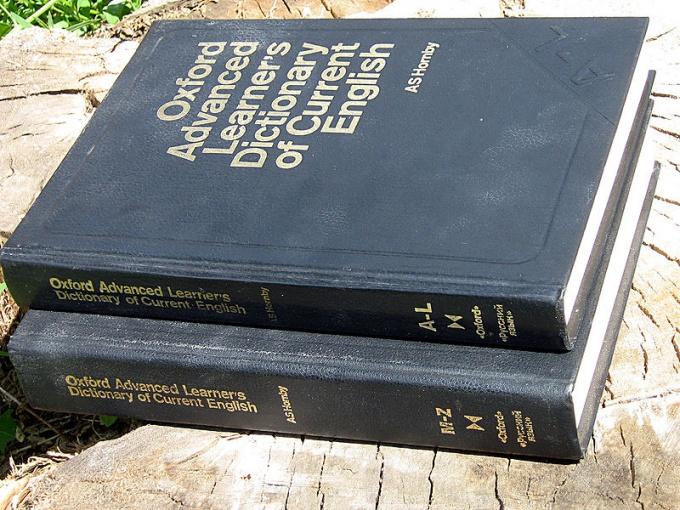 В постановке произношения вам помогут словари