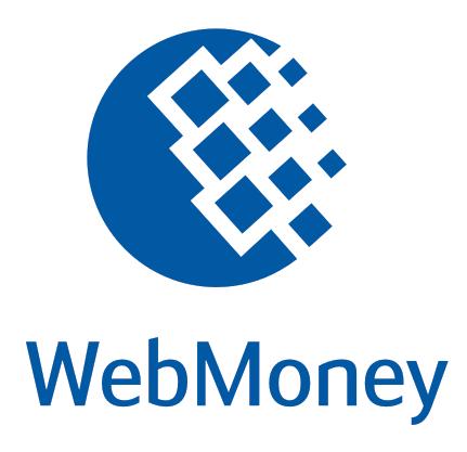 Розыгрыш через WebMoney
