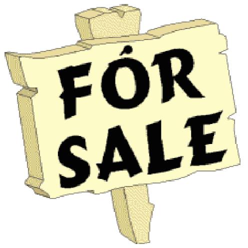 как продать