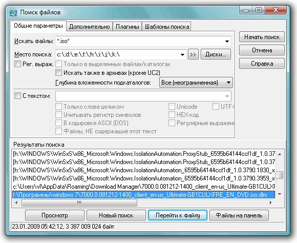 Как проверить, существует ли файл