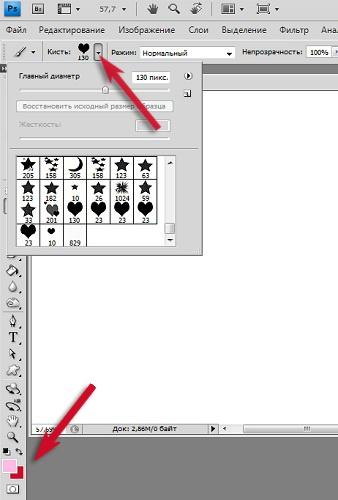 КАК сделать кисти в фотошопе цветными :: как ы фотошопе сделать цветную кисть :: Компьютеры и ПО :: Другое :: faqgurupro.ru: как