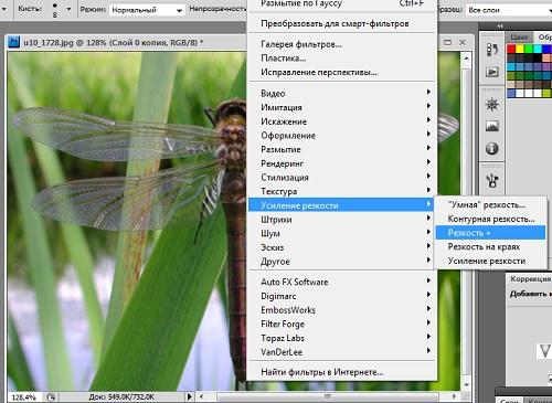 Как уменьшить <strong>фотографию</strong> без <b>потери</b> <em>качества</em>