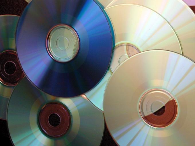 Как вернуть диск