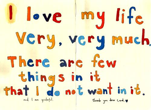 Любите свою жизнь