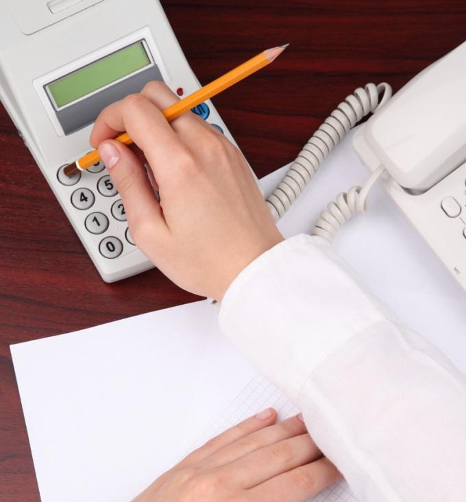 Как рассчитать максимальную сумму кредита