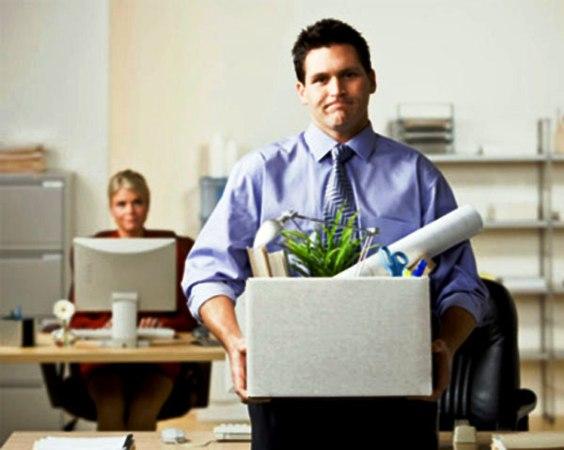 Процесс расчета сотрудника при увольнении состоит из нескольких пунктов