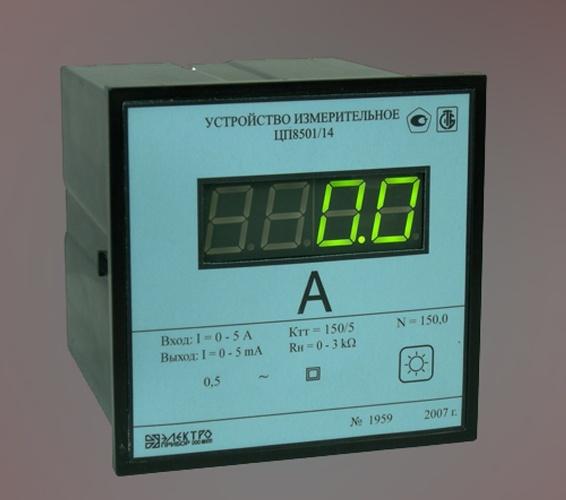 Как измерить ток