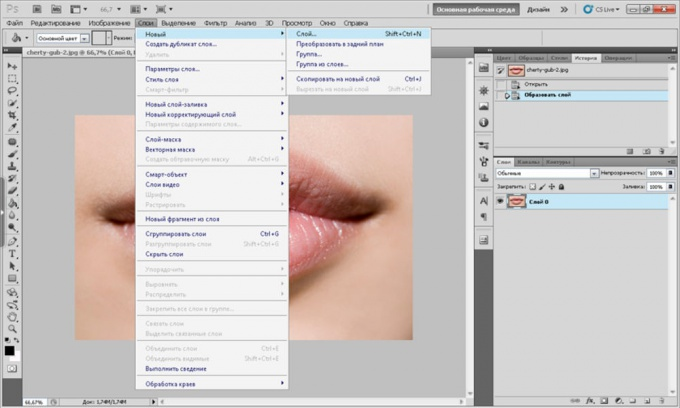 How to make <strong>lips</strong> bright <b>photoshop</b>