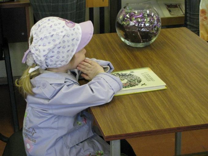 Детский день в библиотеке