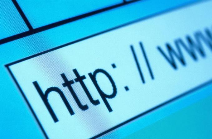 Как проверить домен на бан
