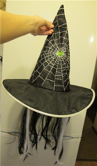 Как сделать костюм для хэллоуина