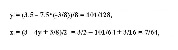 Как решить <b>систему</b> с тремя <strong>неизвестными</strong>