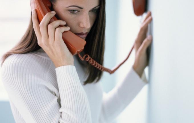Как вычислить номер телефона
