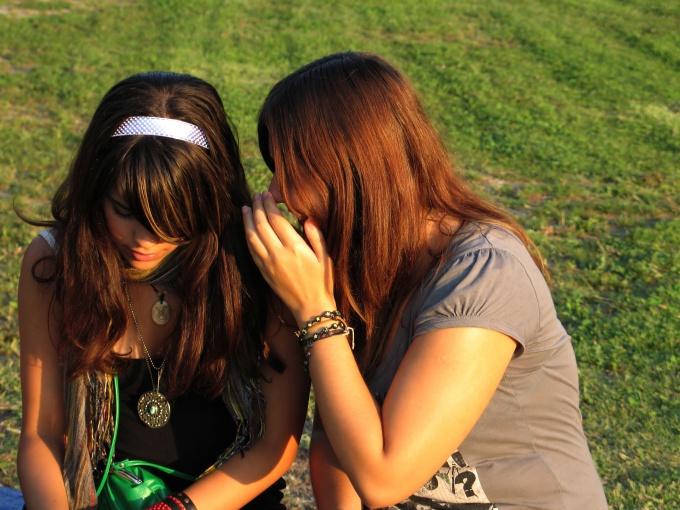 Как расширить круг общения