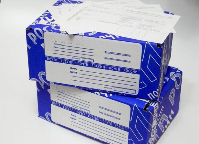 Отследить посылку можно, сохранив чек после отправки почтового отправления
