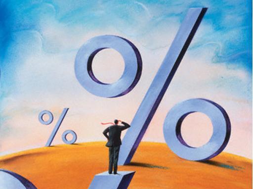 Как рассчитать проценты по ставке рефинансирования