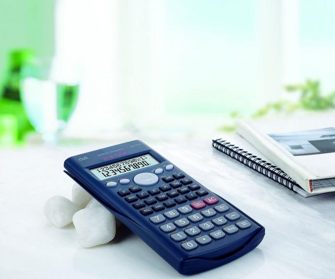 Как рассчитать кредит для досрочного погашения