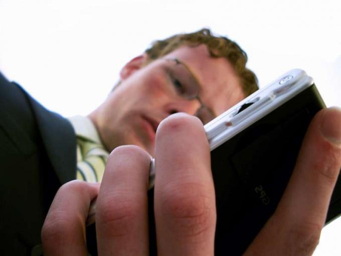 Как восстановить пароль по смс