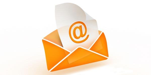 Как обнаружить человека по почте