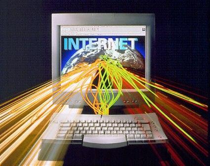 Как разблокировать доступ к интернету