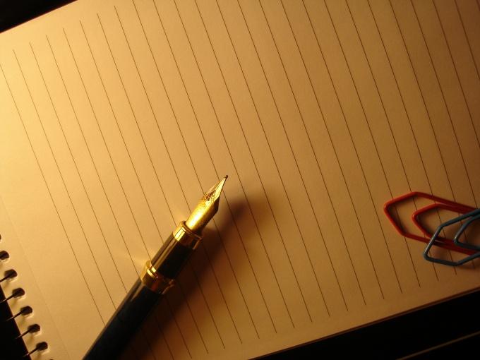 Как писать рефераты образцы