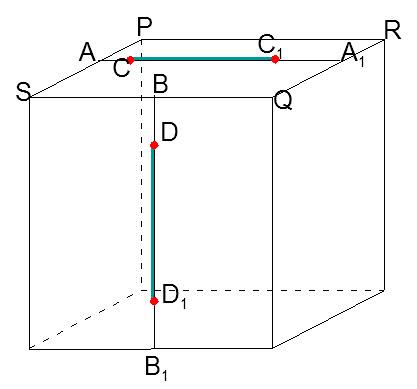 Как сделать правильный <strong>икосаэдр</strong>