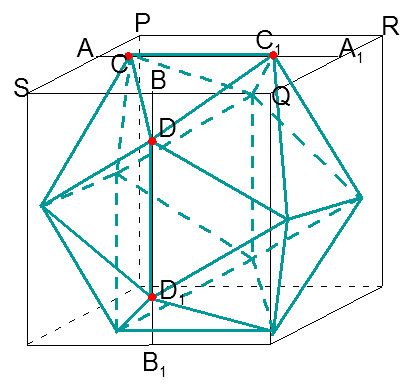How to make the correct <strong>icosahedron</strong>