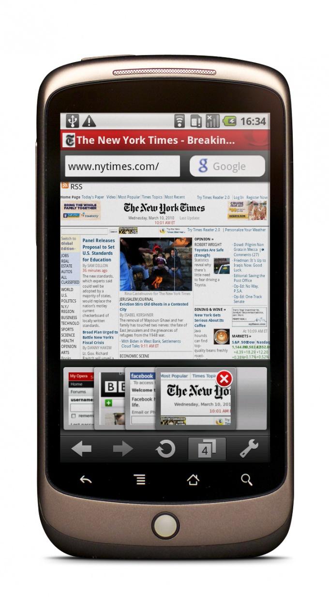 Как увеличить скорость интернета на мобильном