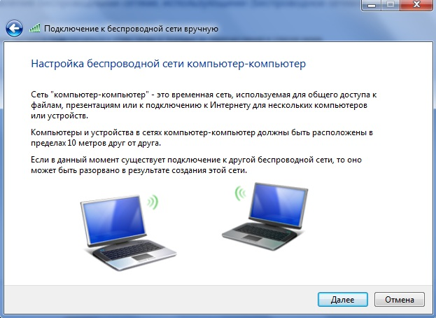 How to create wifi <strong>point</strong> <b>laptop</b>