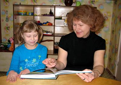 Как развивать ум <strong>ребенка</strong>