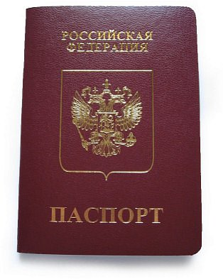 How to make a Russian passport