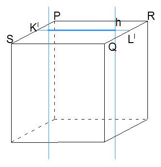 Как сделать правильный додекаэдр