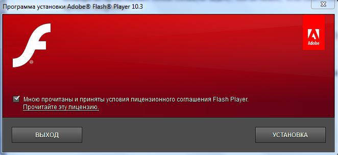 How to install flash<strong>player</strong> in mozilla
