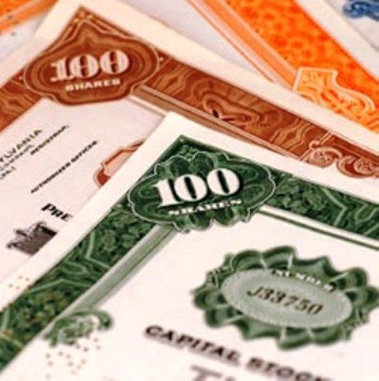 Как рассчитать доходность облигации