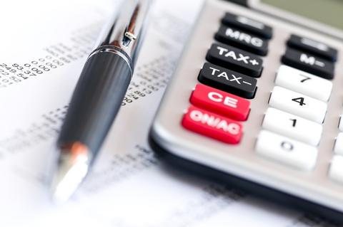 Рассчитать неустойку от ставки рефинансирования можно по определенной формуле