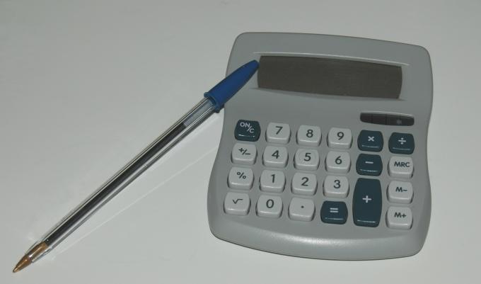 Как рассчитать пени по ндс