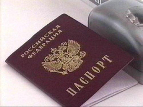 Как сделать паспорт ребенку