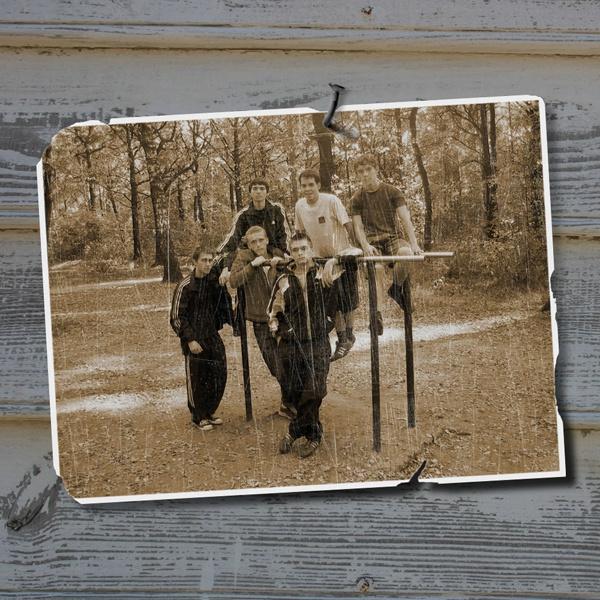 Как сделать эффект старой фотографии