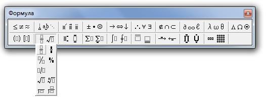 Как сделать <strong>дробь</strong> в microsoft word
