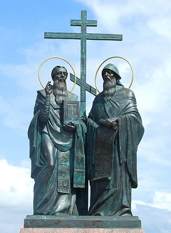 Братья Кирилл и Мефодий - создатели славянской азбуки.