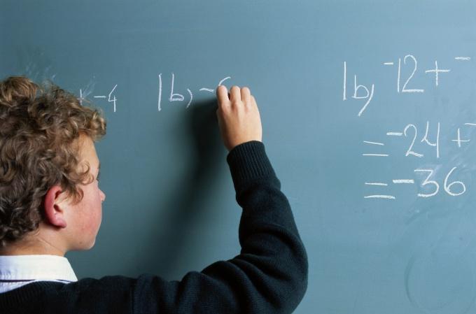 Как раскрыть скобки в уравнении