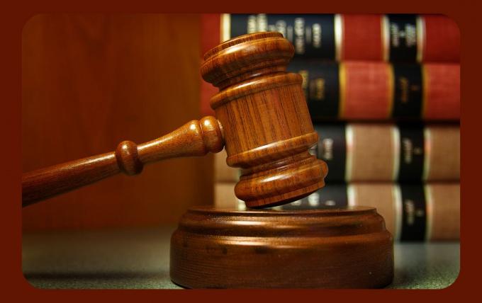 Решение суда о снятии ареста на имущество