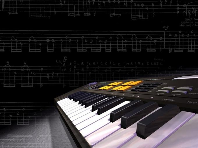 Как настроить синтезатор