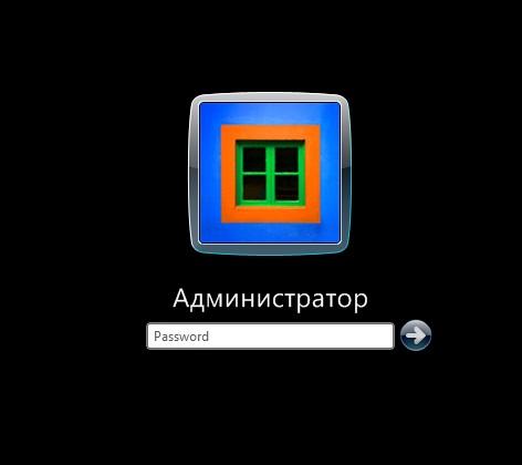 Как убрать в windows запрос пароля при входе
