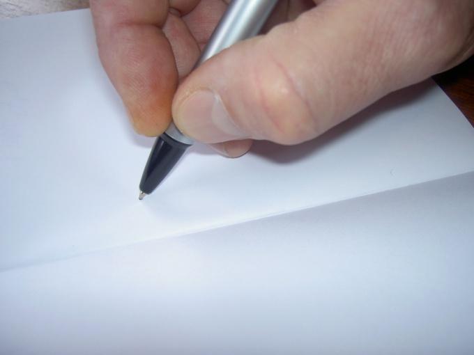 Как сдать декларацию по налогу на прибыль