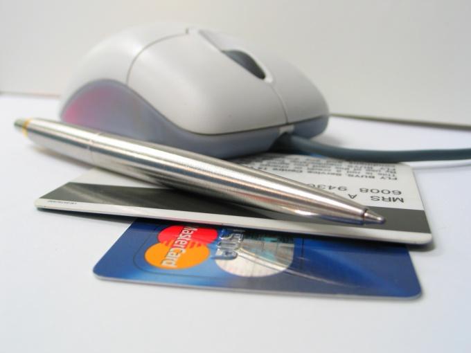 Как проверить баланс на карточке через интернет