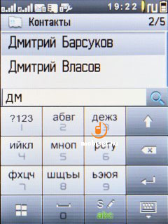 How to save SMS to <b>map</b> <em>memory</em>